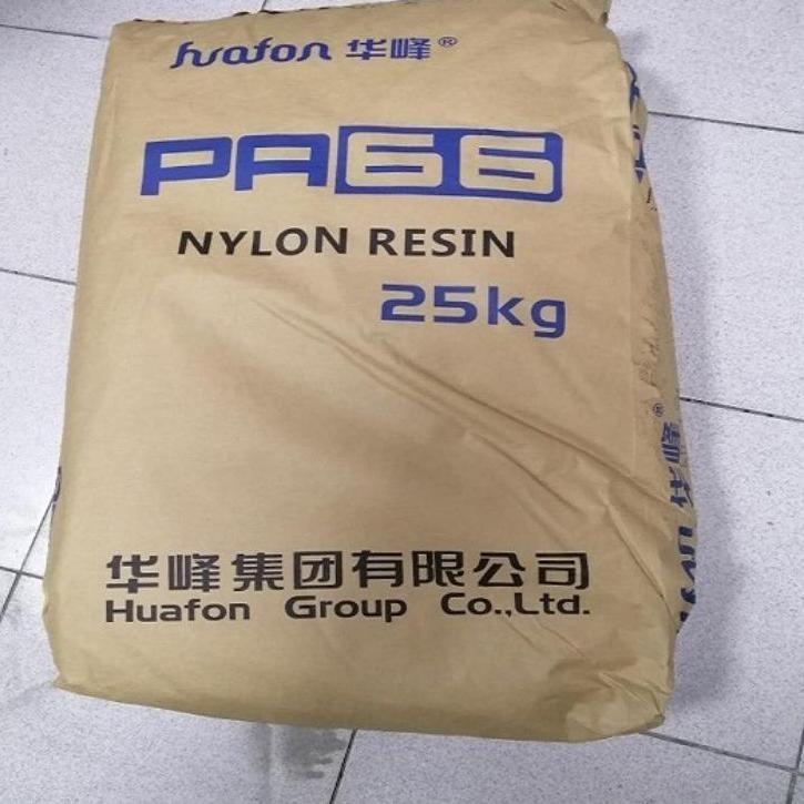 PA66/浙江华峰/EP-158 耐磨 高抗冲 耐低温 薄膜包装材料 医疗级