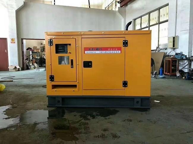 三相50千瓦静音柴油发电机380V