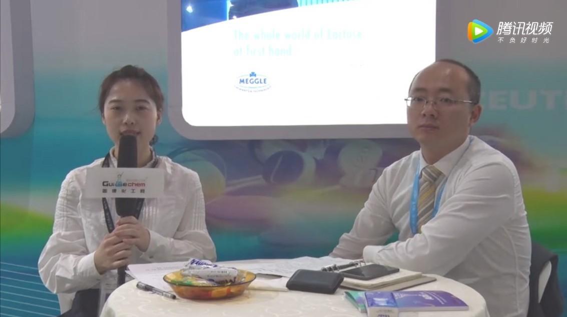 盖德化工网高端访谈——上海品诚医药