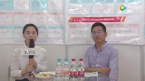 盖德化工网高端访谈—芜湖诺威化学技术有限公司