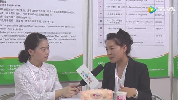 盖德化工网高端访谈—济南泛诺化工