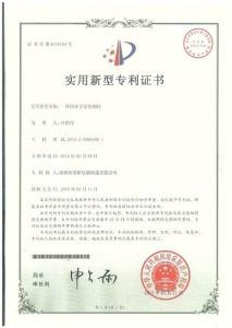 固含量测定仪专利
