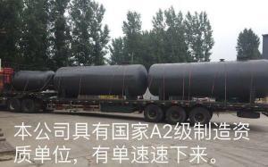 內蒙古大型儲氣罐|內蒙古壓力容器|內蒙古反應釜廠家