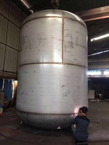 浙江不銹鋼儲氣罐生產廠家|浙江反應釜|浙江壓力容器
