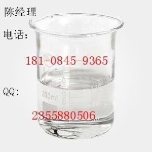 丙烯酸羟乙酯 (HEA)CAS# 818-61-1 98%企标 祯祥供应
