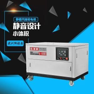 应急备用30KW汽油发电机
