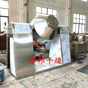 直销SZG系列双锥真空干燥机 不锈钢低温烘干设备