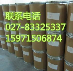 武汉醋酸洗必泰原料药生产厂家
