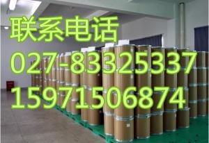 酮康唑原料药生产厂家