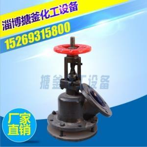 廠家直銷不銹鋼上展式放料閥DN100 DN125鑄鐵反應釜放料閥