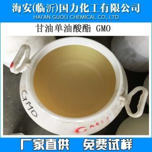 甘油单油酸酯GMO