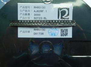 供应RH6015C小米智能手环专用单键触摸方案IC