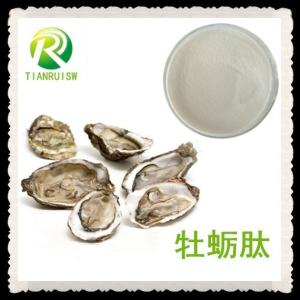 牡蛎肽 牡蛎多肽 1000D 小分子活性肽供应
