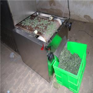 蒲公英茶生产线 微波杀青干燥设备