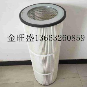 金旺盛供应空气过滤器  空气滤筒
