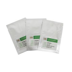 沙植抗敏配方(改性甘草酸二钾/二钾升级版) 产品图片