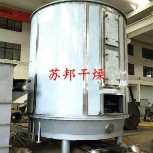 橡胶促进剂盘式连续干燥机概述
