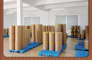 奎尼丁原料药厂家现货直销价格低