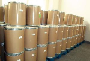 甘氨酸原料药厂家物美价廉品质保证