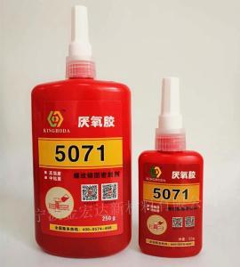 象山金宏达5071厌氧胶 紧固件涂胶加工 防松胶价格 螺丝涂胶