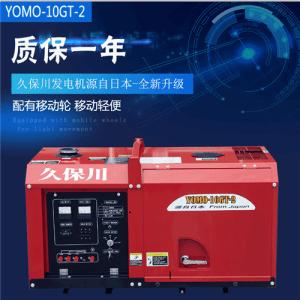 12kw柴油发电机便携式