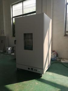 浙江  1个立方,1000L鼓风干燥箱