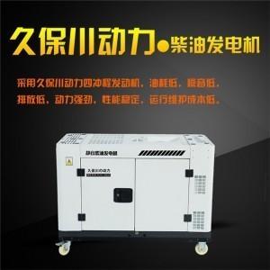 15kw静音三相柴油发电机