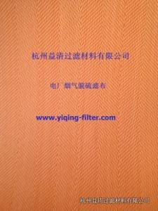 電廠脫硫石膏水平真空帶式壓濾機濾網濾帶 橙色加厚款