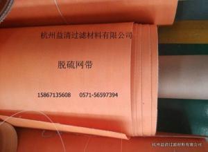 煤化工帶式真空脫水機濾布 固液分離濾布 耐酸堿型 加厚款更耐磨