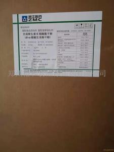 合成维生素E醋酸酯干粉生产厂家 醋酸生育干粉