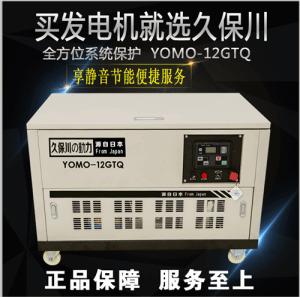 投标用10kw静音汽油发电机