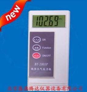BY-2003P數字大氣壓力表 數字大氣壓力計 大氣壓力表