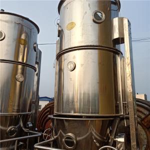 回收闲置制药厂二手喷雾干燥制粒机
