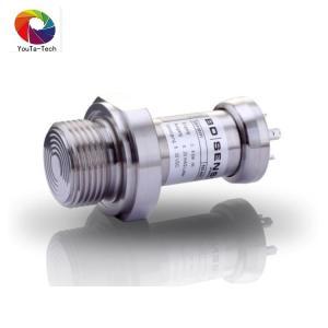 德国高精度卫生型压力变送器DMP331Pi