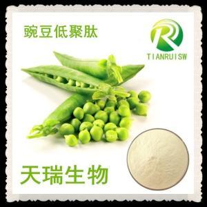 豌豆低聚肽 小分子豌豆肽粉 现货
