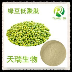 绿豆低聚肽 小分子绿豆肽粉 现货