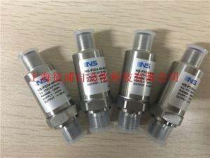 上海天沐 NS P22 壓力變送器 授權代理 全型號可選 現貨