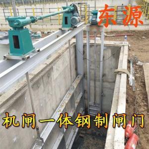 北京2*2米机闸一体钢闸门机闸一体钢制闸门价格