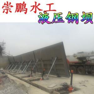 自动液压合页坝液压钢坝厂家