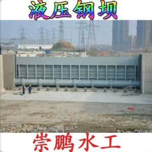 水利液压钢坝闸门厂家