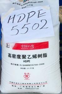 抗冲击强度高 HDPE 中石化茂名 HHM5502ST