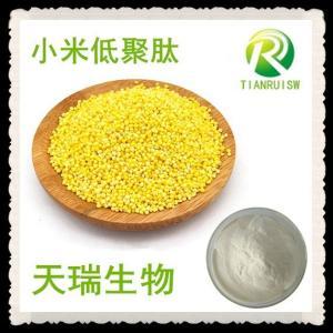 小米低聚肽粉 小分子小米蛋白肽 小米多肽现货