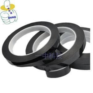 YZ-3805黑色遮光单面胶 黑色PET材质 全遮光 0.05mm厚度