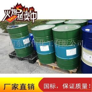 二丙二醇甲醚醋酸酯