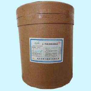 华阳L-半胱氨酸盐酸盐生产厂家