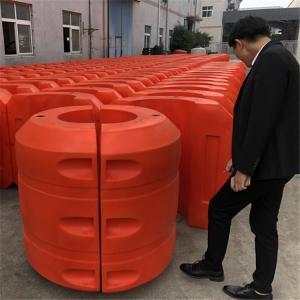 高质量疏浚夹管浮体 大口径耐磨疏浚抱管塑料浮体批发 产品图片