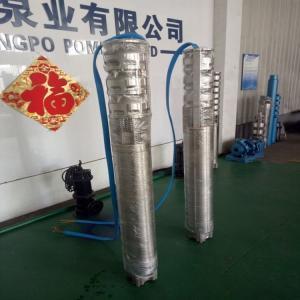 供應天津250QJ80-80/4不銹鋼井用潛水泵