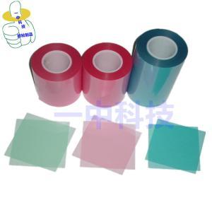 加热失粘胶带 热减粘胶带 可选择加热温度90/120/150度 深圳生产厂家