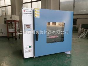 鼓风干燥箱,300度台式DGG-9070电热鼓风干燥箱