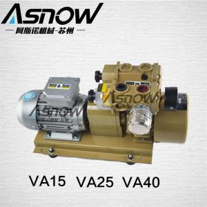 ORION好利旺真空泵KRX5-P-V-03 阿斯诺VA25无油气泵 用于折页机 制版机等
